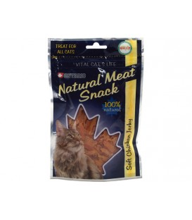 Snack ONTARIO Cat Soft Chicken Jerky 70g